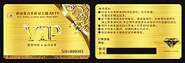 金色VIP卡