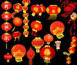 大红灯笼  灯笼  欢度 春节 元宵