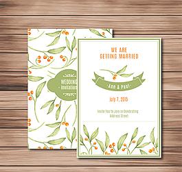 清新绿色婚礼