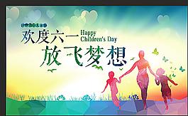兒童節海報圖片