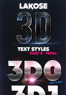 3D立體標題海報必備字體