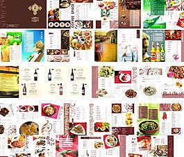 菜譜餐館,菜譜,菜單
