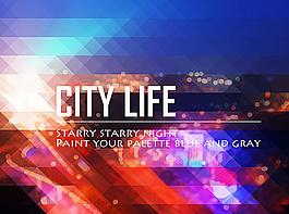 精致城市夜景banner海報圖片