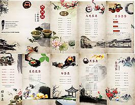 中国风菜谱设计