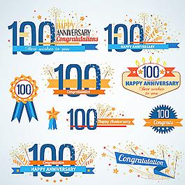 100周年标签图片
