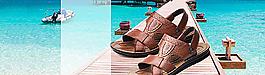 涼鞋促銷廣告圖片