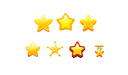 金色星星元素