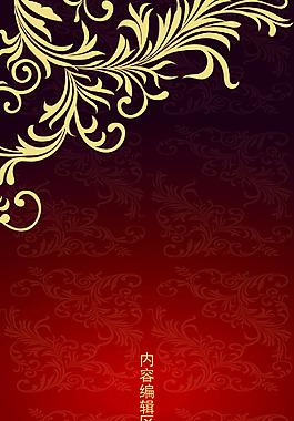 红色背景金色边框展架设计模板画面