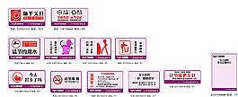 室內公益展板設計圖片