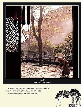 佛禅画册图片
