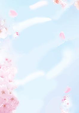 大海报固定樱花清新背景
