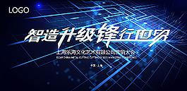 藍色背景 線條 科技 光暈圖片