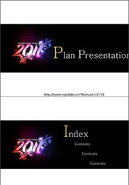 年度計劃PPT