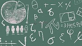 數學,符號,黑板