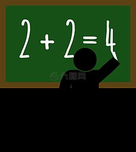 數學老師,老師,數學