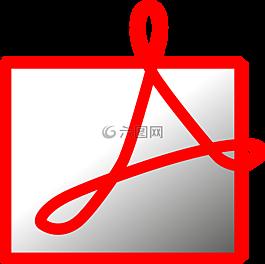 adobe,pdf,文件
