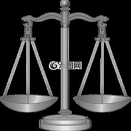 尺度,平衡,符號