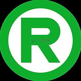 注冊的商標,商標,服務標記