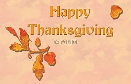 感恩,感恩节快乐,橡子