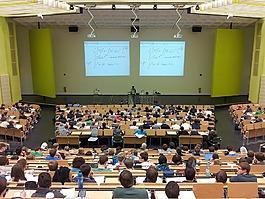 大学,讲座,校园