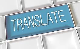 翻译,键盘,互联网