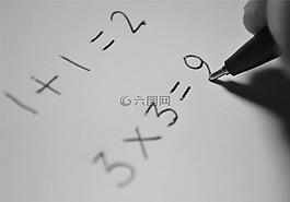 數學,數,學校