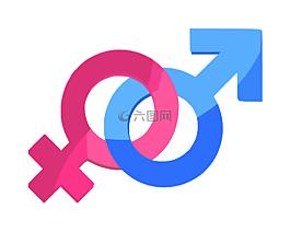 性別,符號,男