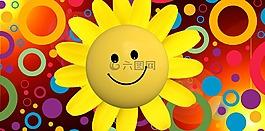 太陽,笑,光線