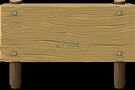 标志杆,指示标志,木材