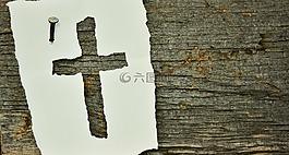 交叉,釘,符號