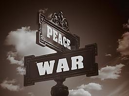 戰爭,和諧,路牌