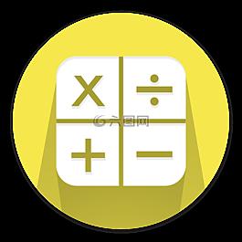 數學,數學符號,符號