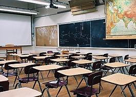 课堂,学校,教育