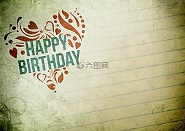 生日,生日快乐,心脏