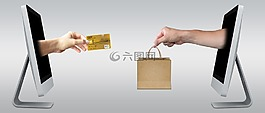 電子商務,網上銷售,買