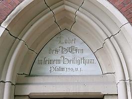 題詞,詩篇 150,教堂入口