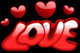 愛,心,情人節