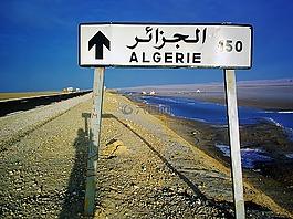 路標,阿爾及利亞,150公里