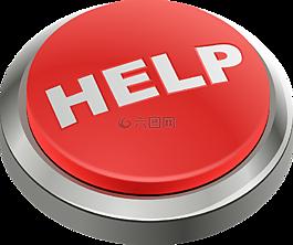 幫助,按鈕,紅色
