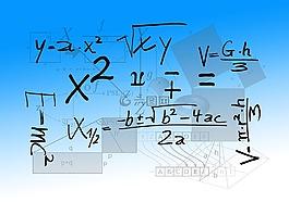 數學,公式,物理
