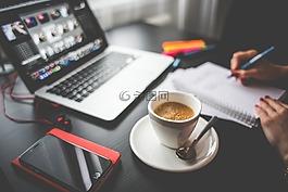 喝,咖啡,工作