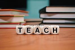 教,教育,学校