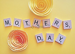 母亲节,妈妈,母亲
