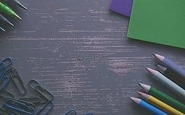 铅笔,剪辑,彩色铅笔