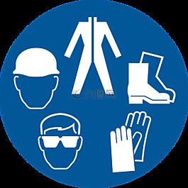 安全,工业,后勤