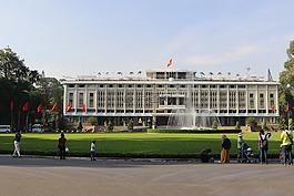 越南,博物馆,总统府