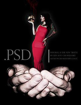 不道德是新的真理psd素材創意海報