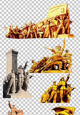 黨建雕像免扣圖形