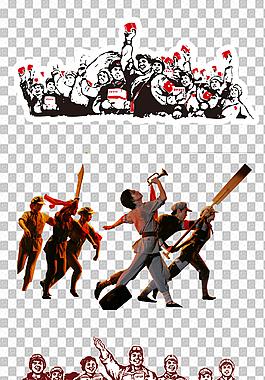 革命戰士黨建素材