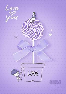 紫色浪漫七夕素材